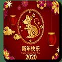Chinese New Year - Rat 🐀